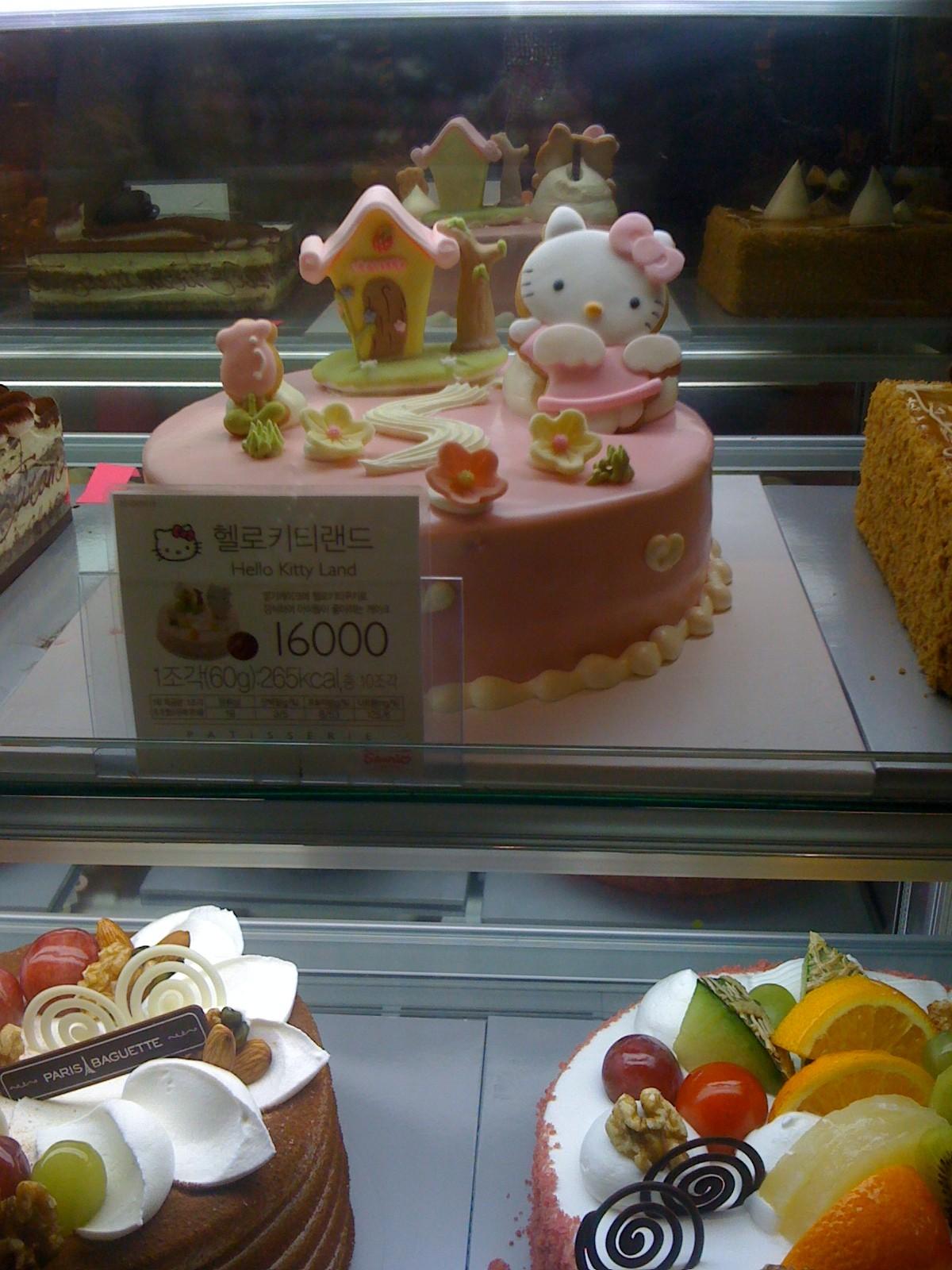 Korean Birthday Cakes Your Youtopia