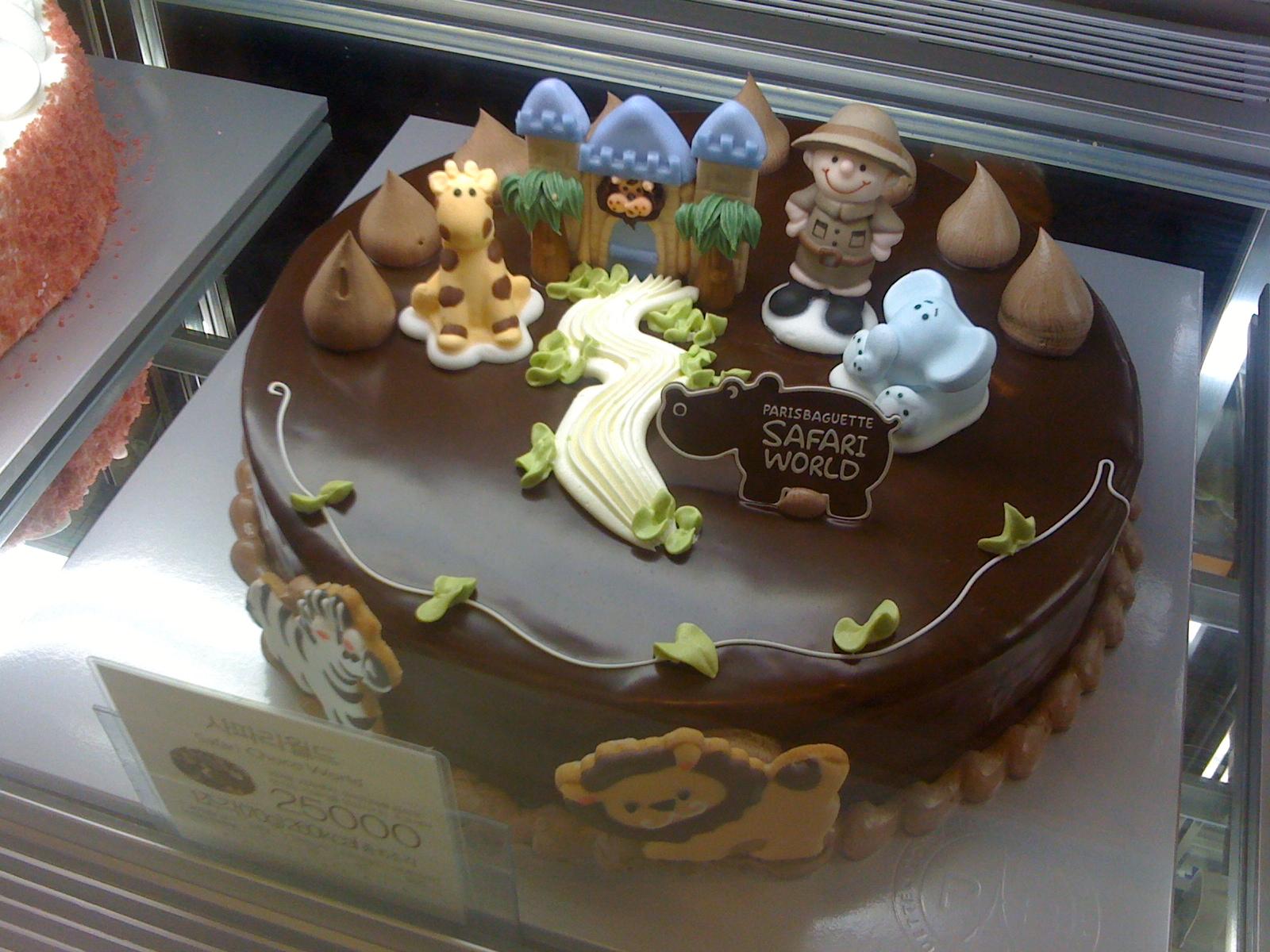 KOREAN BIRTHDAY CAKES! Your Youtopia