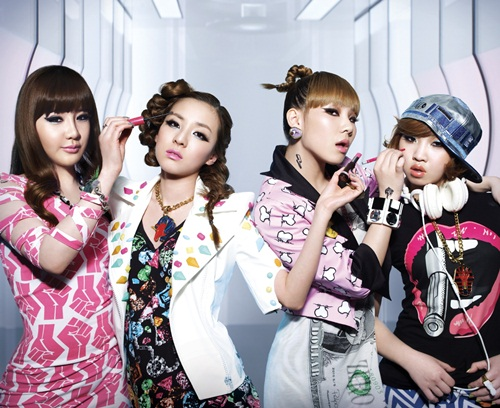 2NE1-kpop-23773688-500-408