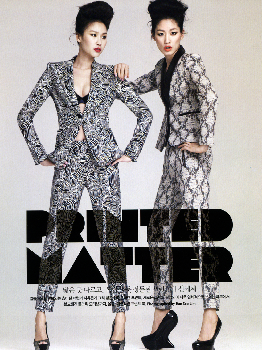 Sera park and Kim Won Kyung by lim Han Soo for Singles Korea feb 2013_5
