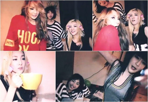 90982-2ne1-reveals-do-you-love-me-mv-teaser-round-2