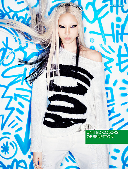 Soo Joo for United Colors Of Benetton Fall 2013 campaign