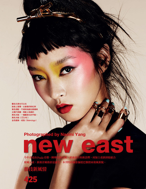 Kang Soyoung by Naomi Yang for Vogue Taiwan Apr 2013