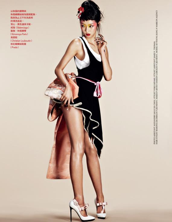 Kang Soyoung by Naomi Yang for Vogue Taiwan Apr 2013_2