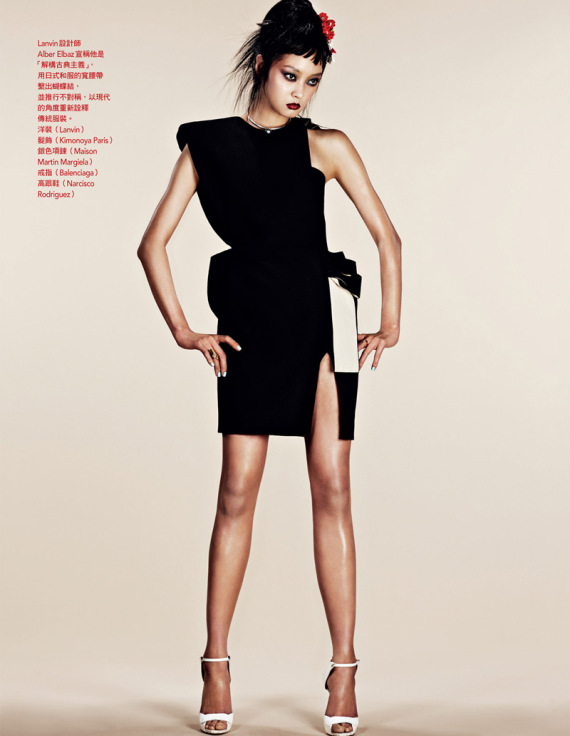 Kang Soyoung by Naomi Yang for Vogue Taiwan Apr 2013_4