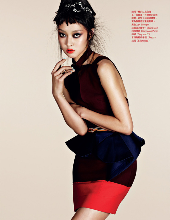 Kang Soyoung by Naomi Yang for Vogue Taiwan Apr 2013_7
