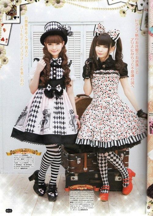 lolita3