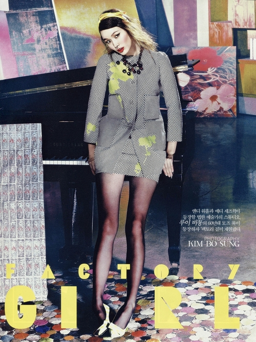 Song Kyungah by Kim Bosung for Vogue Korea Mar 2013
