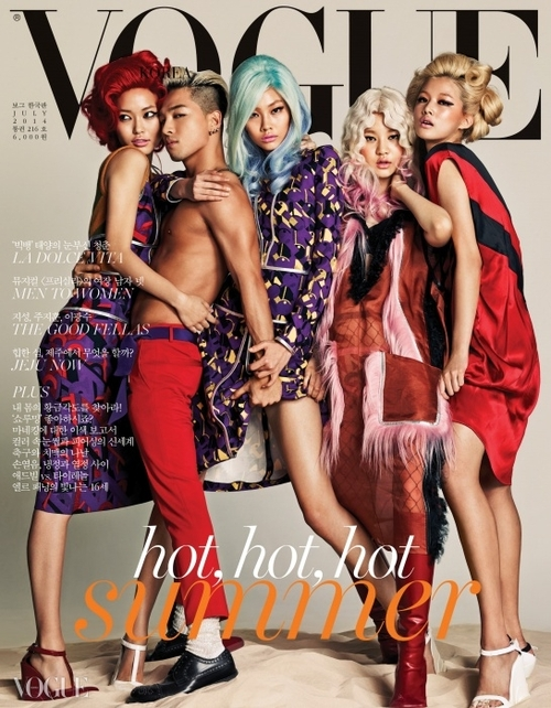Bigbang's Taeyang, Yeo Hyewon, Jung Hoyeon, Seon Hwang and Choi Ara for Vogue Korea July 2014 by Hong Jang Hyun2