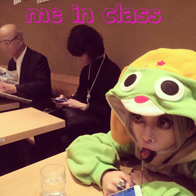 me in class copy